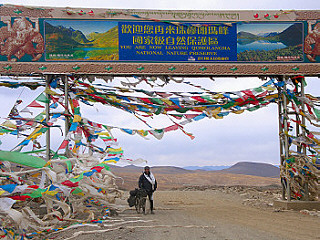 Gyatso-La, at 5,220 meters, the highest pass of the Tour, in Tibet